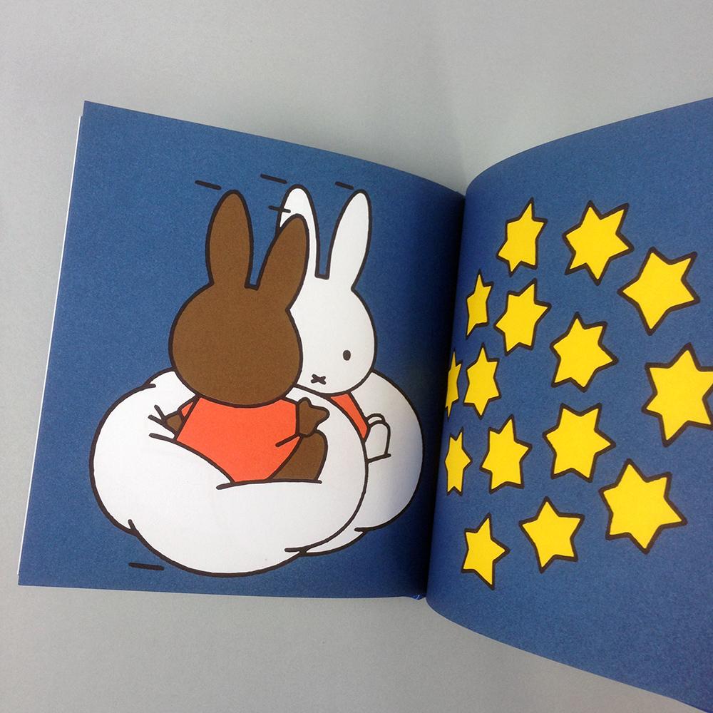 Miffy S Dream