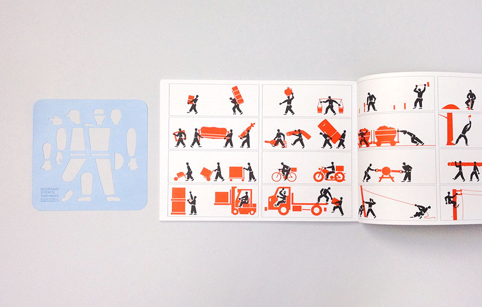 Workman Stencil Taro Miura-desc-3