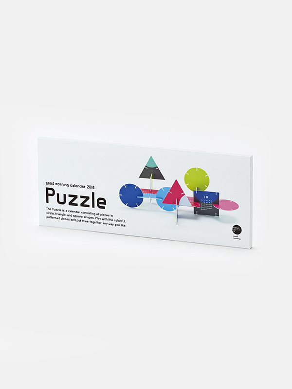 Puzzle 2018 Calendar Paper Craft Kit