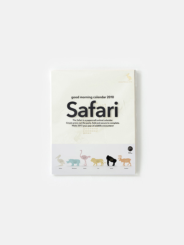 Safari 2018 Calendar Paper Craft Kit