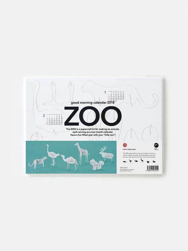 Zoo 2018 Calendar Paper Craft Kit