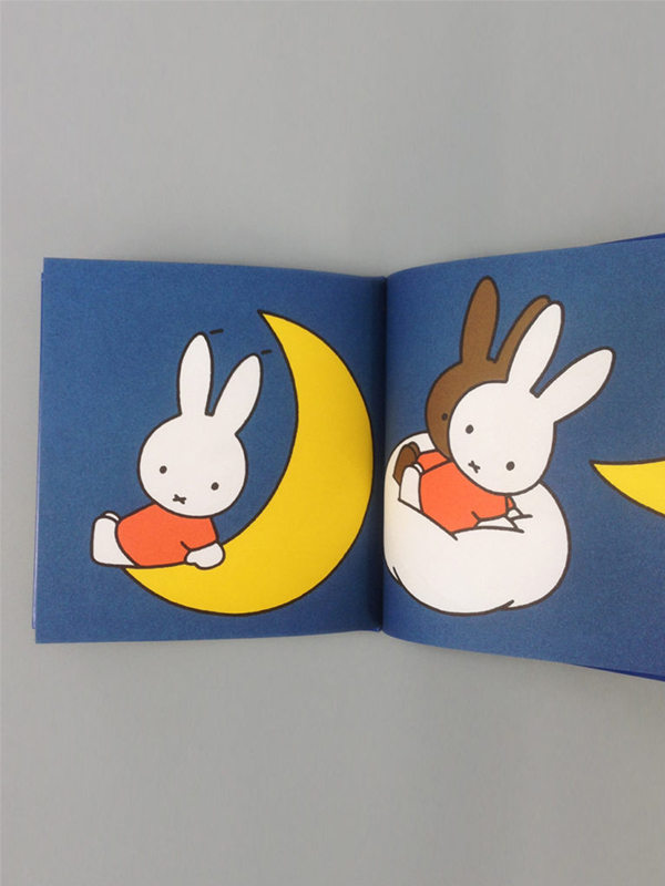 Miffy's Bedtime Sticker Book