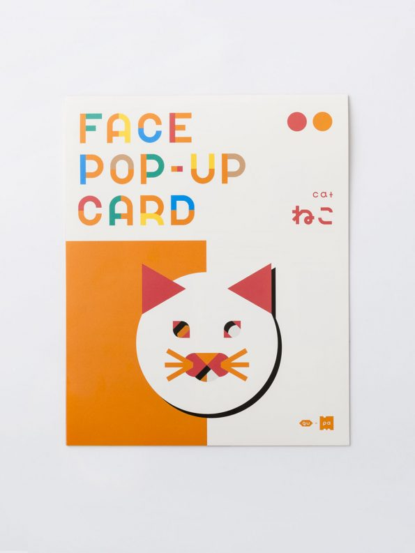 Face Pop Up Card – Cat