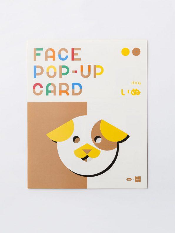 Face Pop Up Card – Dog