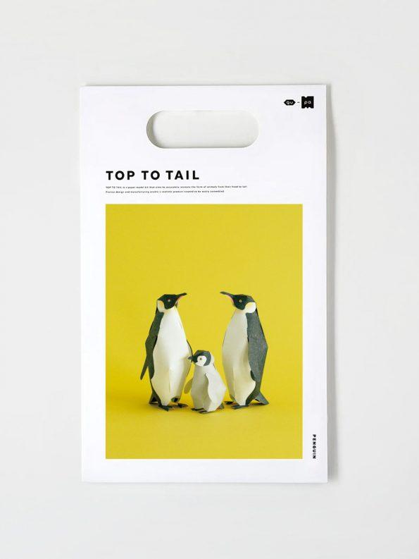 Top To Tail Paper Model Kit – Penguin