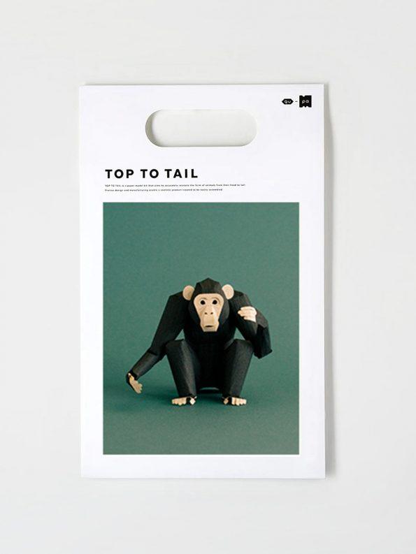 Top To Tail Paper Model Kit – Chimpanzee